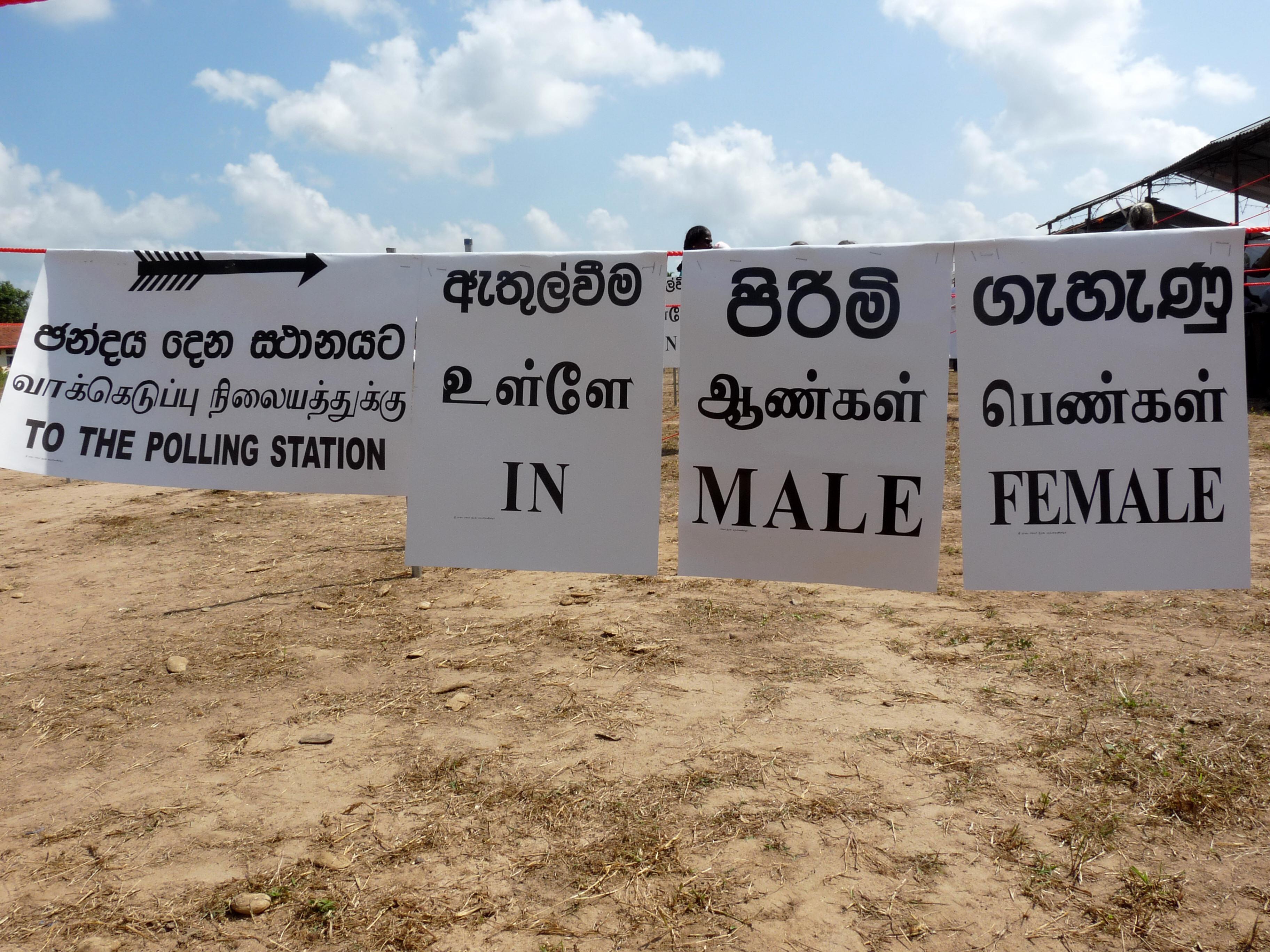 Förberett för val i Sri Lanka