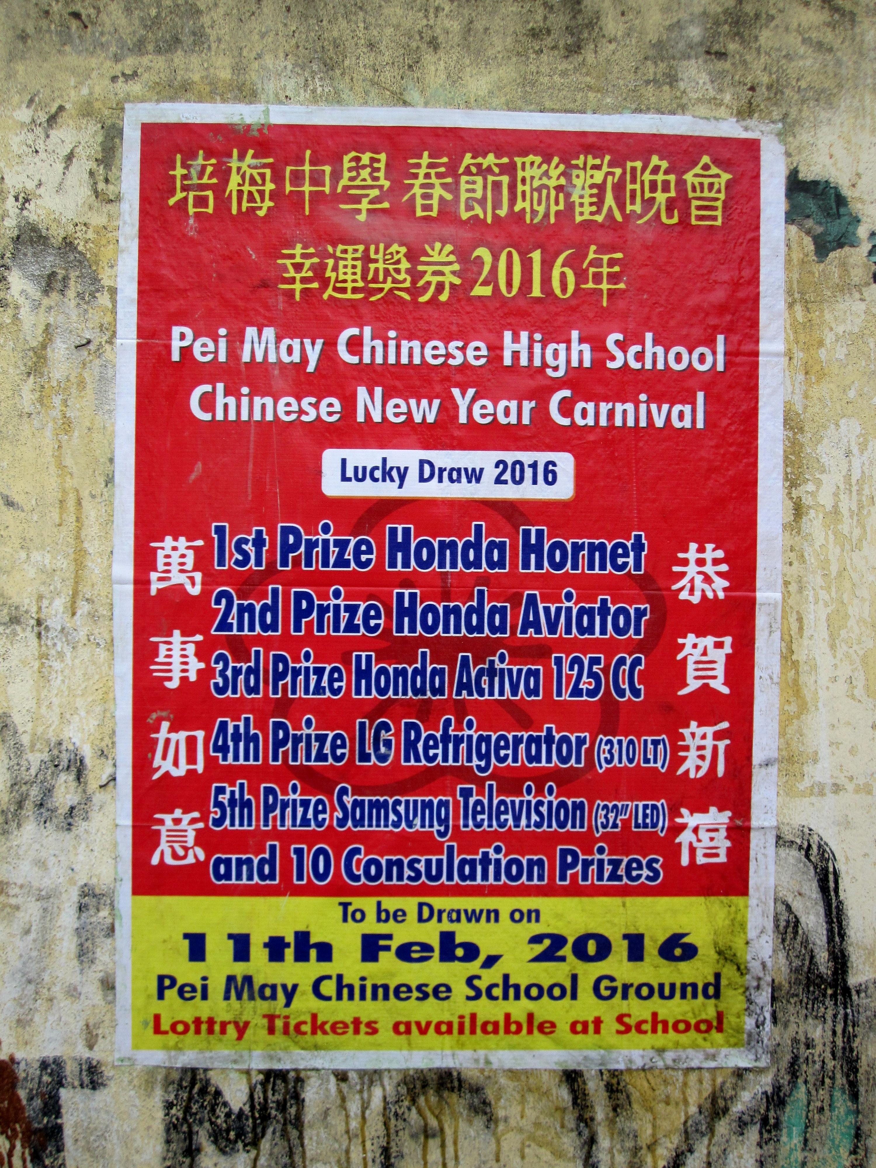 Kinesiskt lotteri. ©Zac O'Yeah