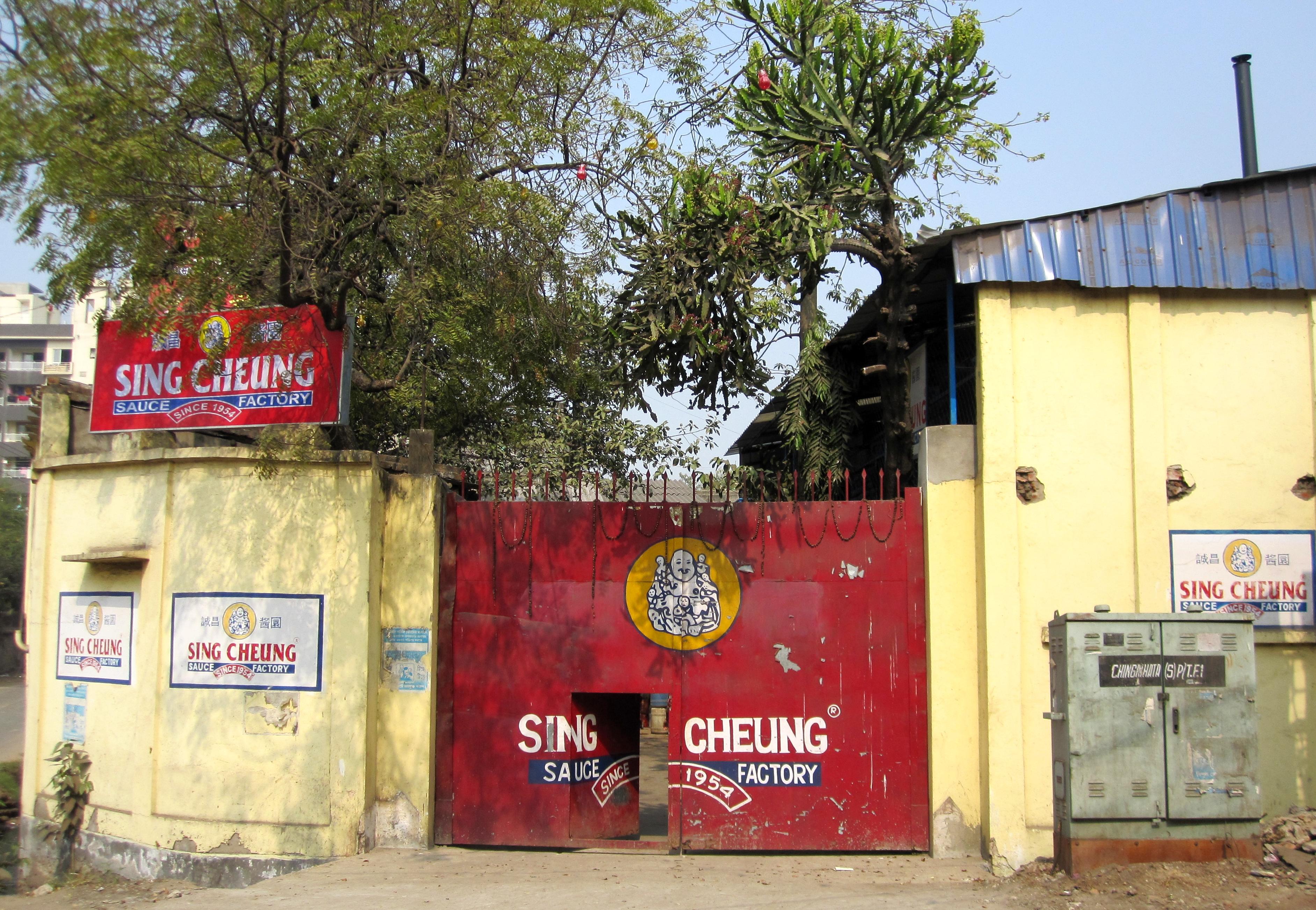 Sing Cheung soja fabriken i Tangra. ©Zac O'Yeah