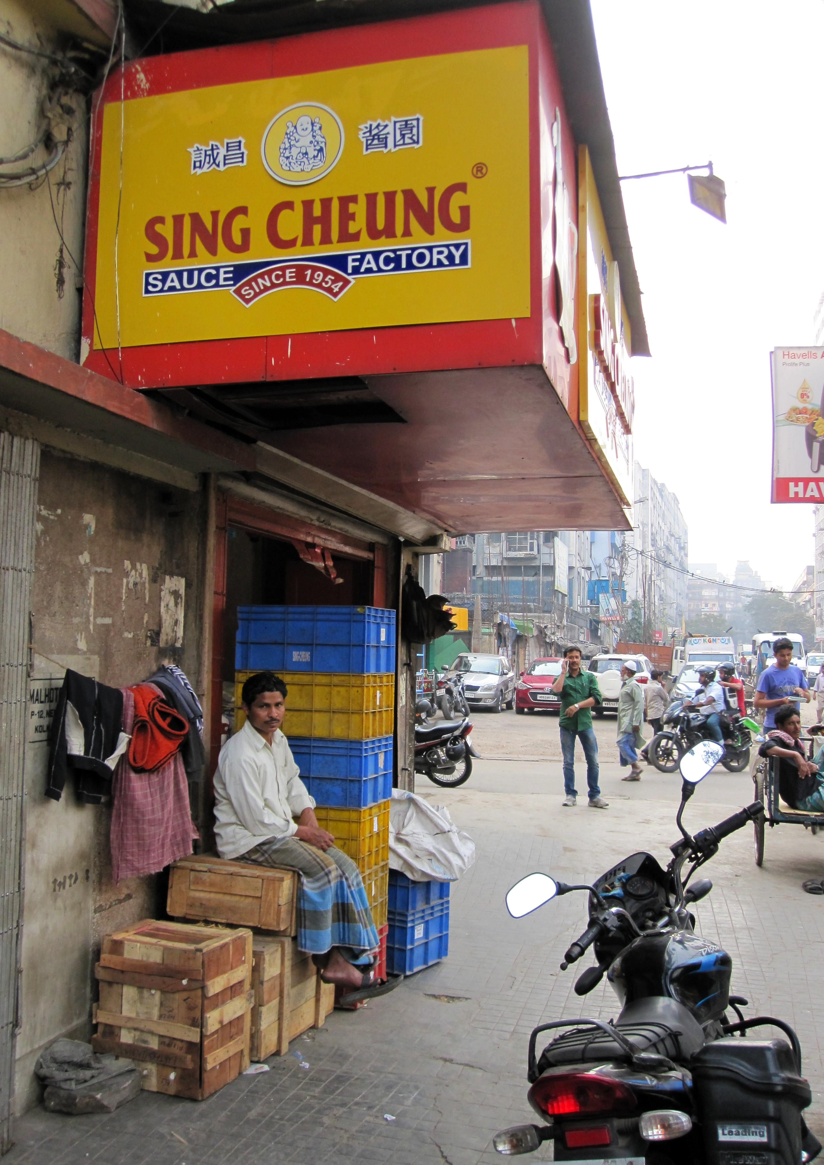 Sing Cheung butiken i centrala Kolkata ©Zac O'Yeah