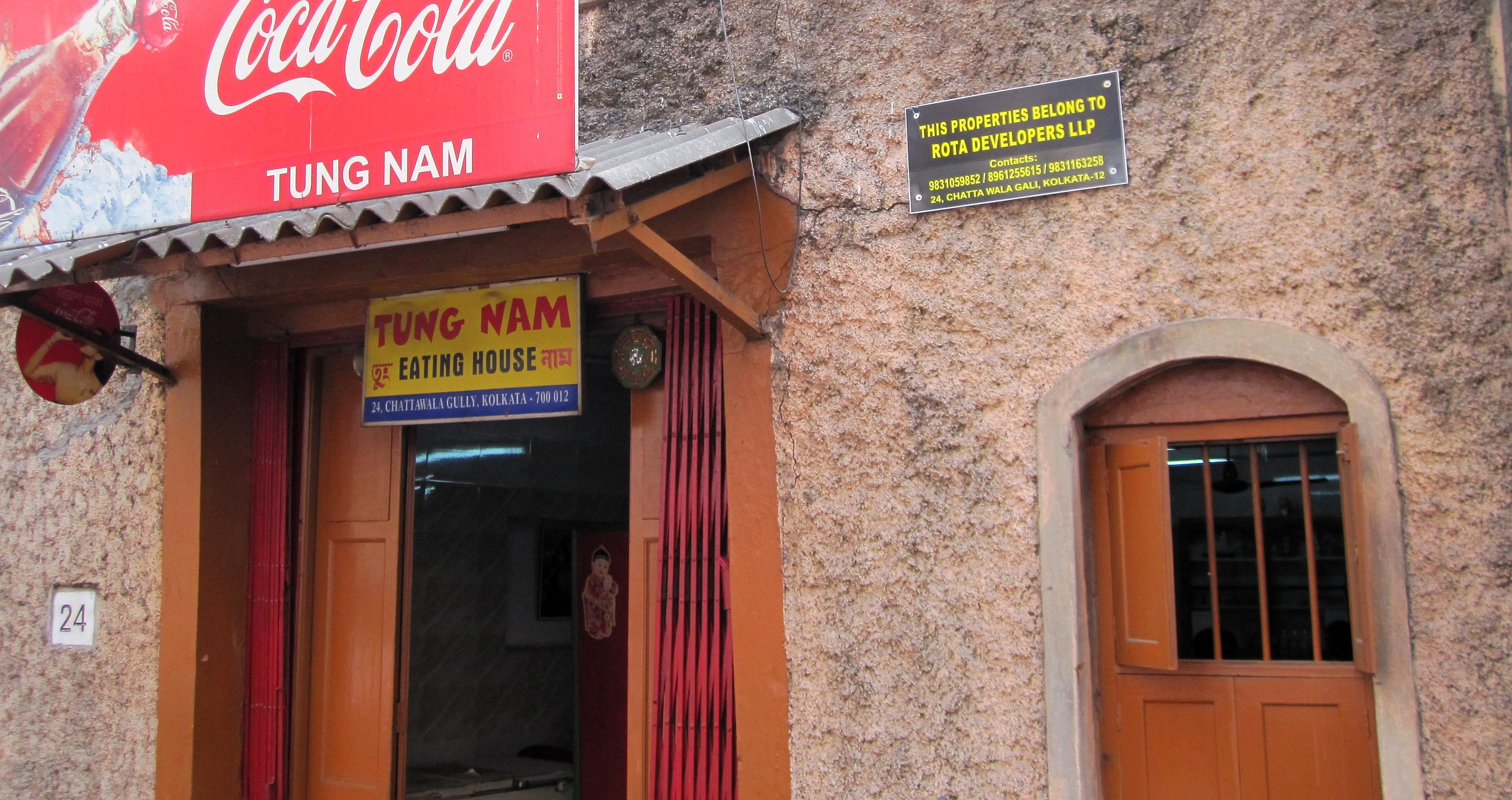 Det berömda gamla Tung Nam eating house. ©Zac O'Yeah