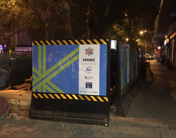 Metro line 3 har påbörjats, info skylten är från Södra Bombay.