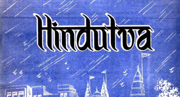 Omslag till boken Hindutva av Nitya Narayan Banerjee.