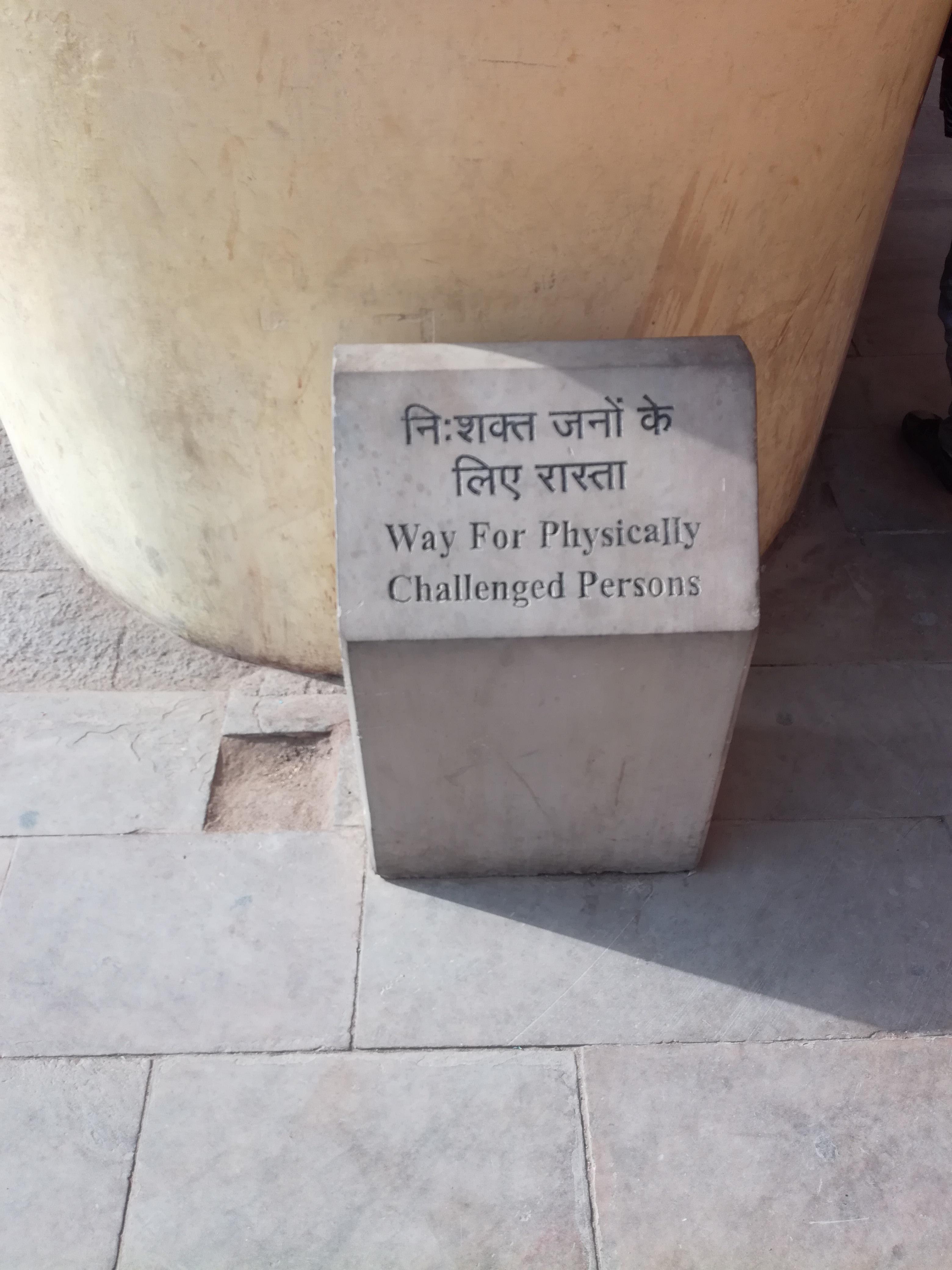 En skylt från en turistattraktion i Jaipur symboliserar en förlegad syn på funktionsvariationer. Foto Henrik Schedin.
