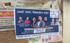 Affisch för ett nytt parti Bibeksheel Sajha Party har, med den kände journalisten Rabindra Mishra i spetsen, nått stora framgångar bland unga och välutbildade i Katmandu. Foto; Henrik Schedin.
