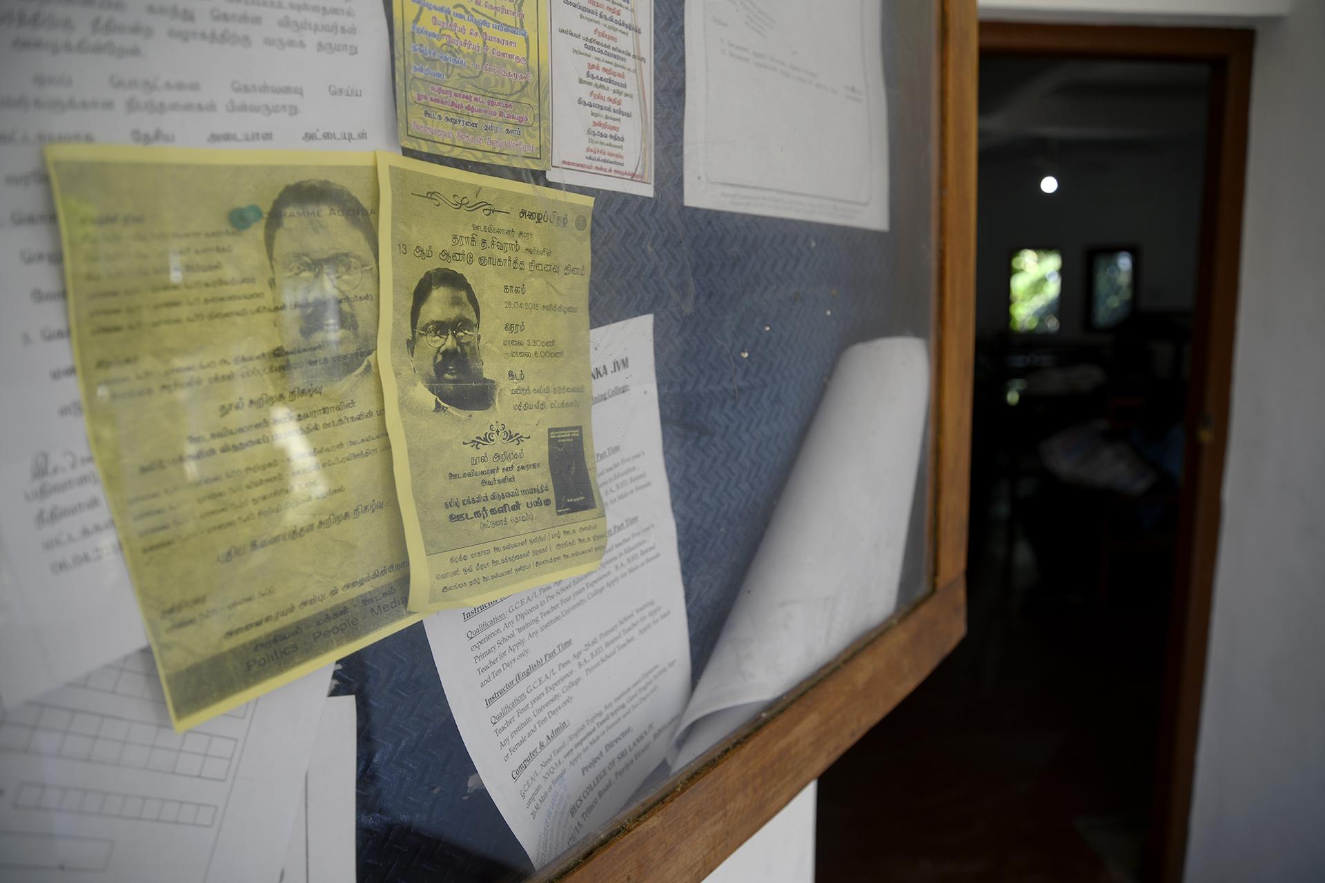 Gotabaya Rajapaksa har fått se listan med namn på de 44 journalister och mediearbetare som dödades i Sri Lanka 2004–2010, men har inte kommenterat den. Foto: Johan Mikaelsson
