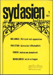 Det första numret av Sydasienbulletinen.