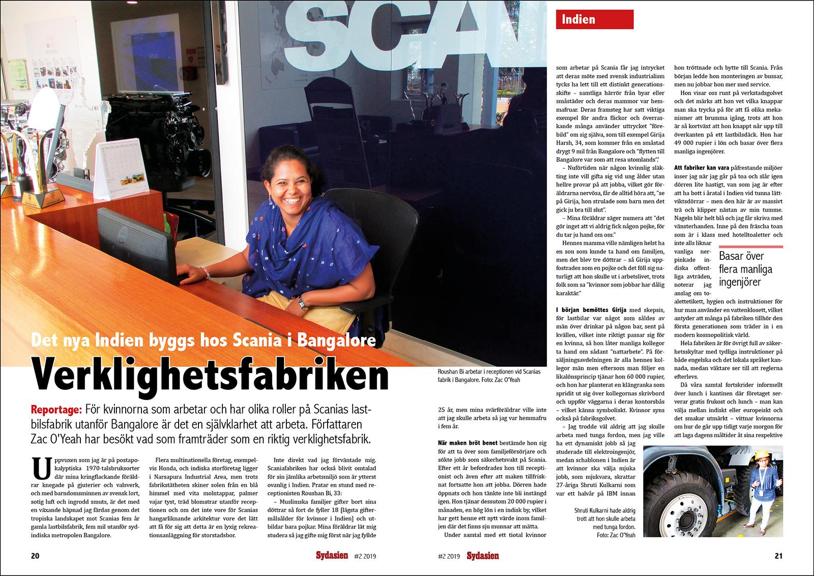 """Zacs reportage om """"verklighetsfabriken"""""""