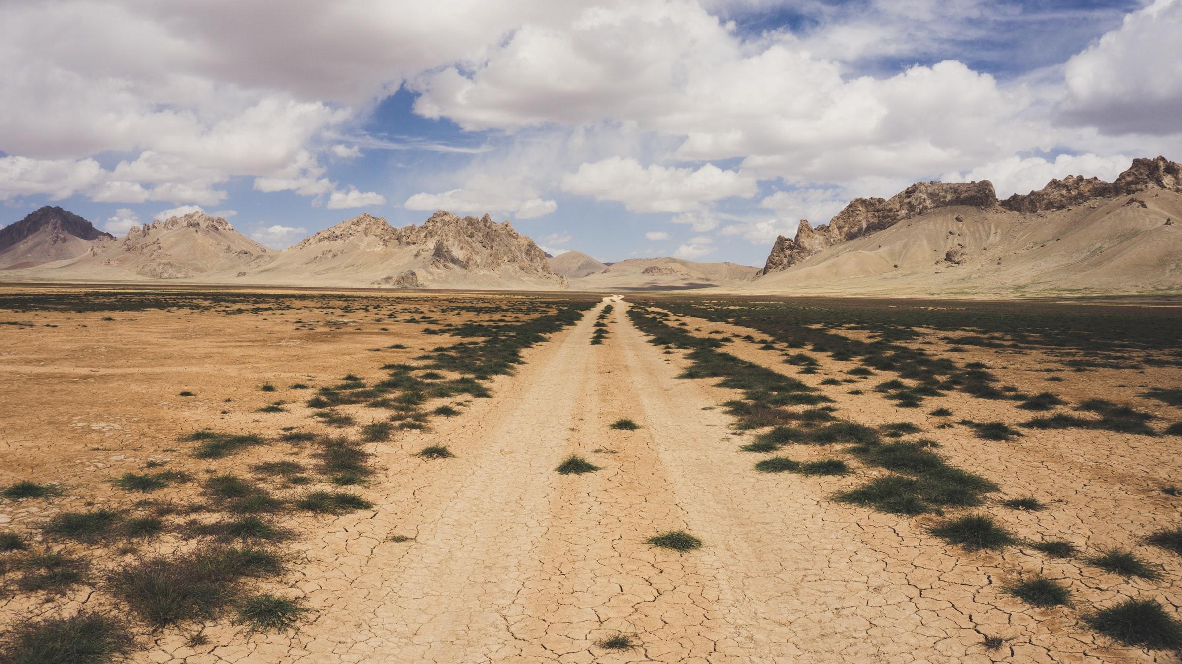 En väg in i Afghanistan